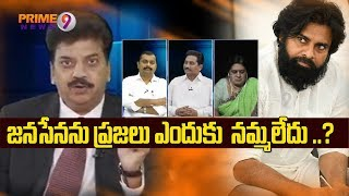 Does People Of AP Really Believed Janasena? | Cross Fire | Prime9 News