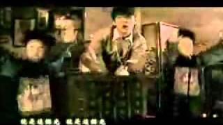 Jay Chou.(♥_♥).Ben Cao Gang Mu.flv