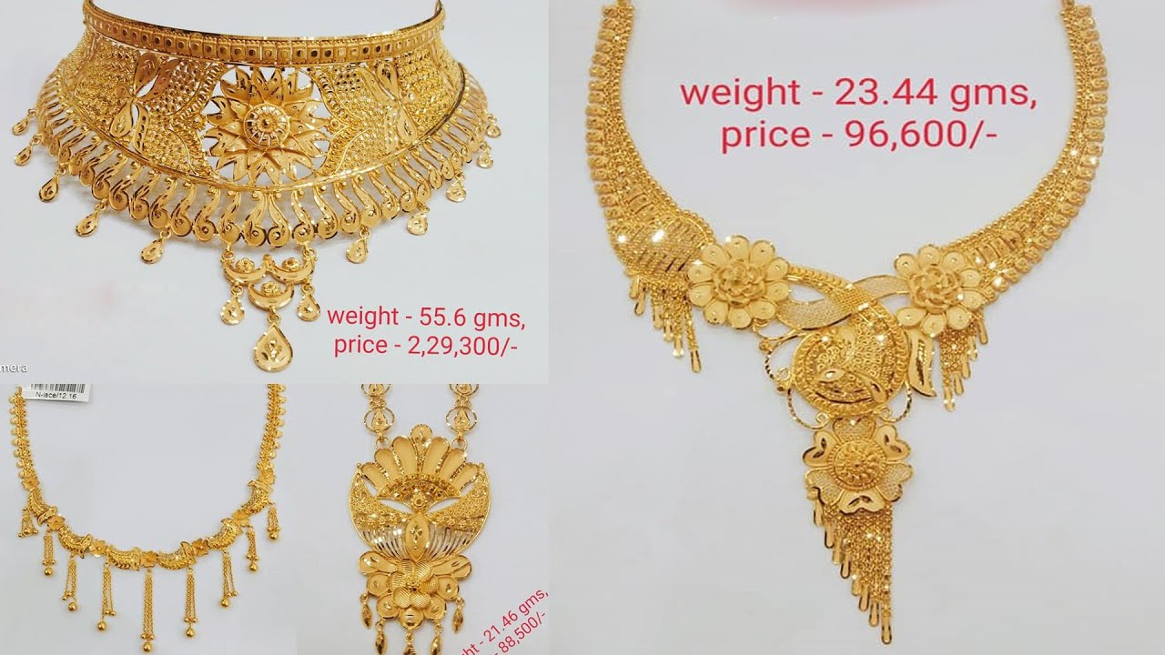 Latest Light Weight Gold Necklace Designs With Weight Price Today Fashion