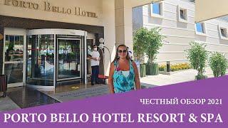 PORTO BELLO HOTEL RESORT отличный отель в Анталии Обзор 2021