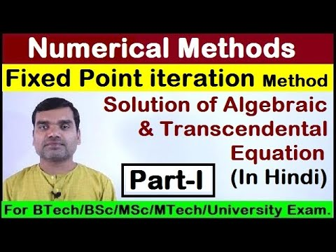 Fixed Point Iteration Method(Iteration method) In Hindi