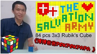 Publication Date: 2020-05-31 | Video Title: 84 3x3 Rubik's Cube The Sa