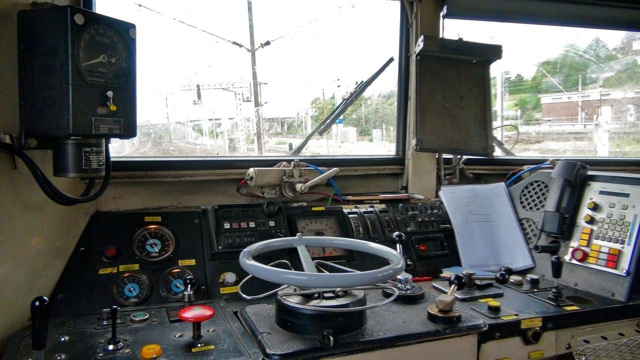 En cabine de la 16008 le 11 septembre 2011 youtube for Le cabine progetta le planimetrie
