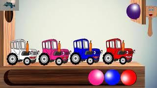 Синий трактор и шарики || Развивающие мультики для малышей || Туки тук || Цветные шарики