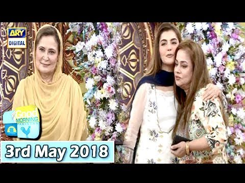 Good Morning Pakistan - 3rd May 2018 - ARY Digital Show