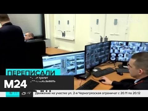 За справление нужды в общественном месте может грозить штраф до 5 тысяч рублей - Москва 24