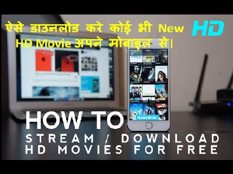 How To Download New HD Movies From Mobile...
