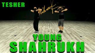 Tesher - Young Shahrukh (Class Video) Choreography | Mihran Kirakosian (@MIHRANKSTUDIOS)