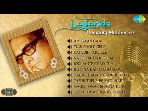 Legends Hemanta Mukherjee | Bengali Songs Audio Jukebox Vol 4 | Best of Hemanta Mukherjee Songs