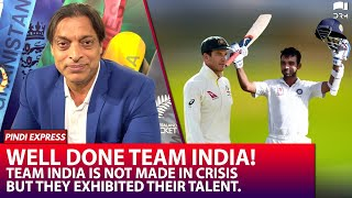 Congratulations India! | Team India Has Shown Their Character | IND vs AUS | Shoaib Akhtar | SP1