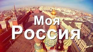 Россия, устремленная в будущее ЦШ ОНФ