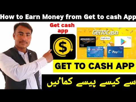 How to earn Money From Get To cash app