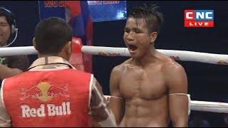Moeun Sokhuch vs Seng Sroeun, Khmer Boxing CNC 24 March 2018, Final Marathon