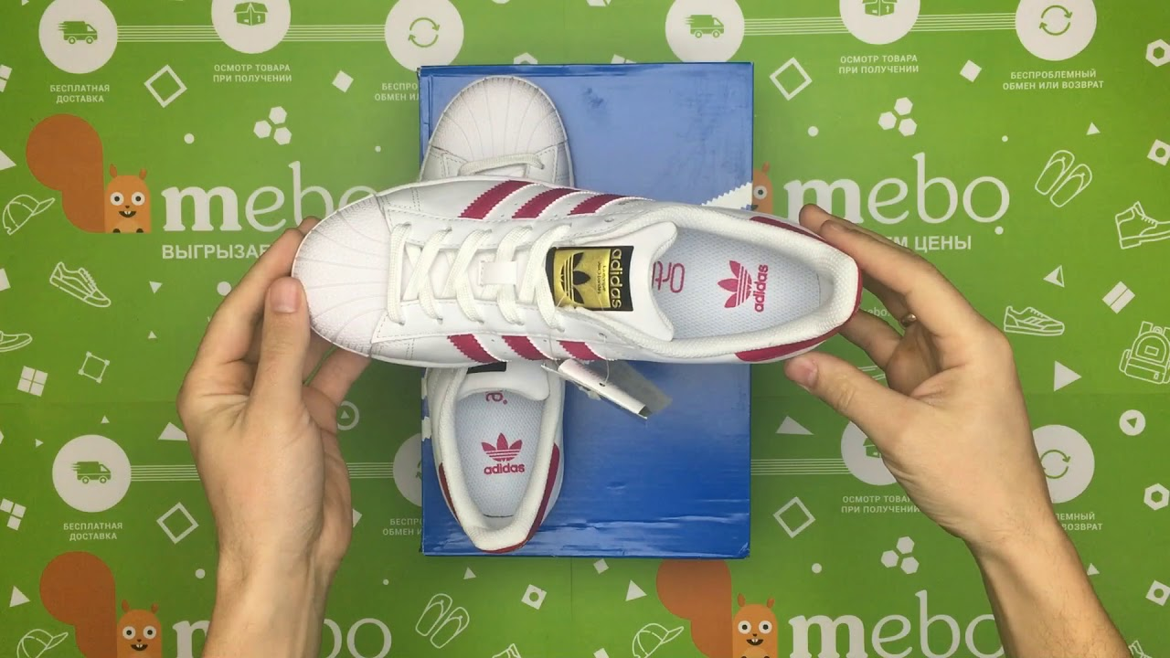 best service da350 95c55 Женские кроссовки ADIDAS SUPERSTAR J FOUNDATION B23644