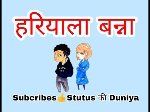 rajasthan-love-status- -thara-rup-rang-so-koi-sono-nahi-jag-me