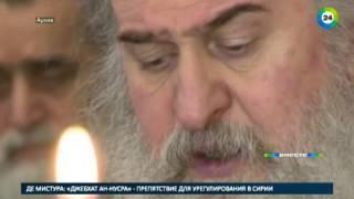Цианид для патриарха Грузии  криминал, коррупция или недоразумение?