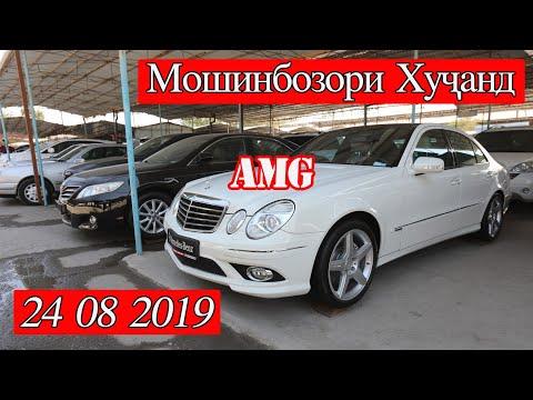 Худжанд! Mercedes 211 Opel Astra A, Караван J Opel бечка, Zafira Ops Astra G
