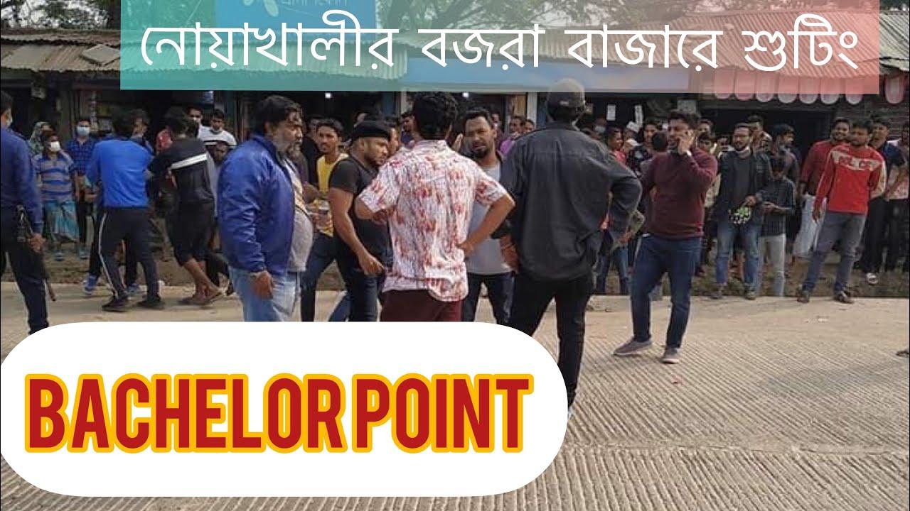Bachelor Point | Season 3| নোয়াখালী সুটিং এর সময় কাবিলা রোকেয়াকে নিয়ে এটা কি বললো? Noakhali Shooting