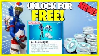 How To UNLOCK Alpine Ace (KOR) Skin +300 V-Bucks FOR FREE! In Fortnite | FULL TUTORIAL