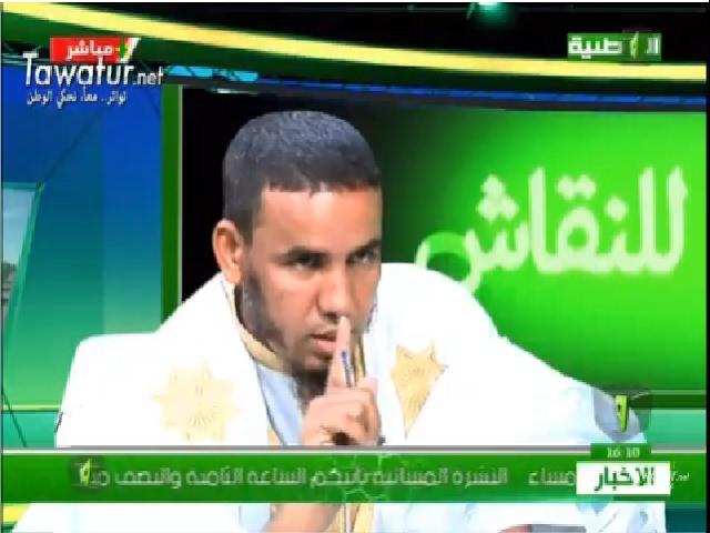 يحظيه ولد داهي: داعش حركة سنية ..وجماعة إخوان المسلمين أكثر خطرا منهم