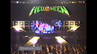"Helloween ""PUMPKINS FLY FREE"" Tour Japan May/1989 [Full Concert]"