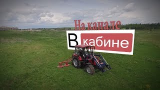 Как заработать от 60000 до 80000 тыс. рублей с помощью мотоплуга мотофрезе