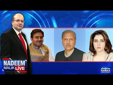 Nadeem Malik Live | SAMAA TV | 21 March 2018