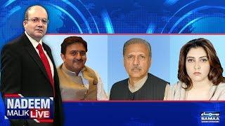 Nadeem Malik Live | SAMAA TV | 21 March 2018