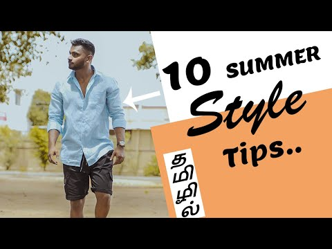 10-summer-dressing-tips-to-look-stylish-|-men's-fashion-tamil
