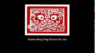 Nickelodeon Productions/Suzhou Hong Yang Cartoon-Co./Nelvana (2001/2004)