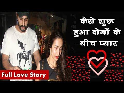 Arjun Kapoor & Malaika Arora की Full Love Story शुरू से लेकर अब तक | Love Stories