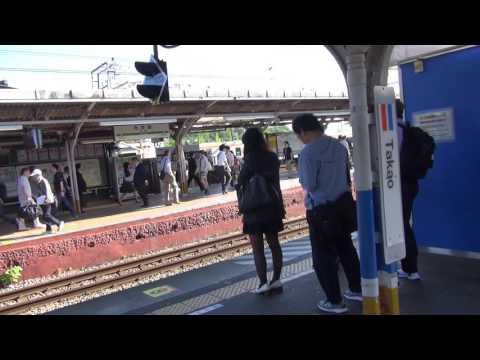 【座ってらくらく通勤】 JR中央線 高尾駅 朝の通勤ラッシュ 朝7時00分~8時10分頃 始発駅