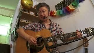 ゆうさんライブ800回記念50曲ライブの第3部昭和歌謡特集の演奏より 松崎...