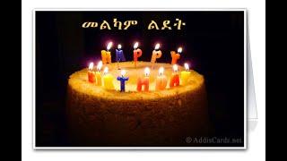 Ethiopian Amharic Birthday Songs Nonstop