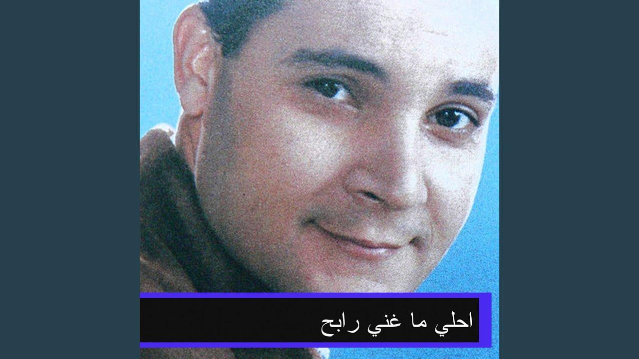 Al Salam