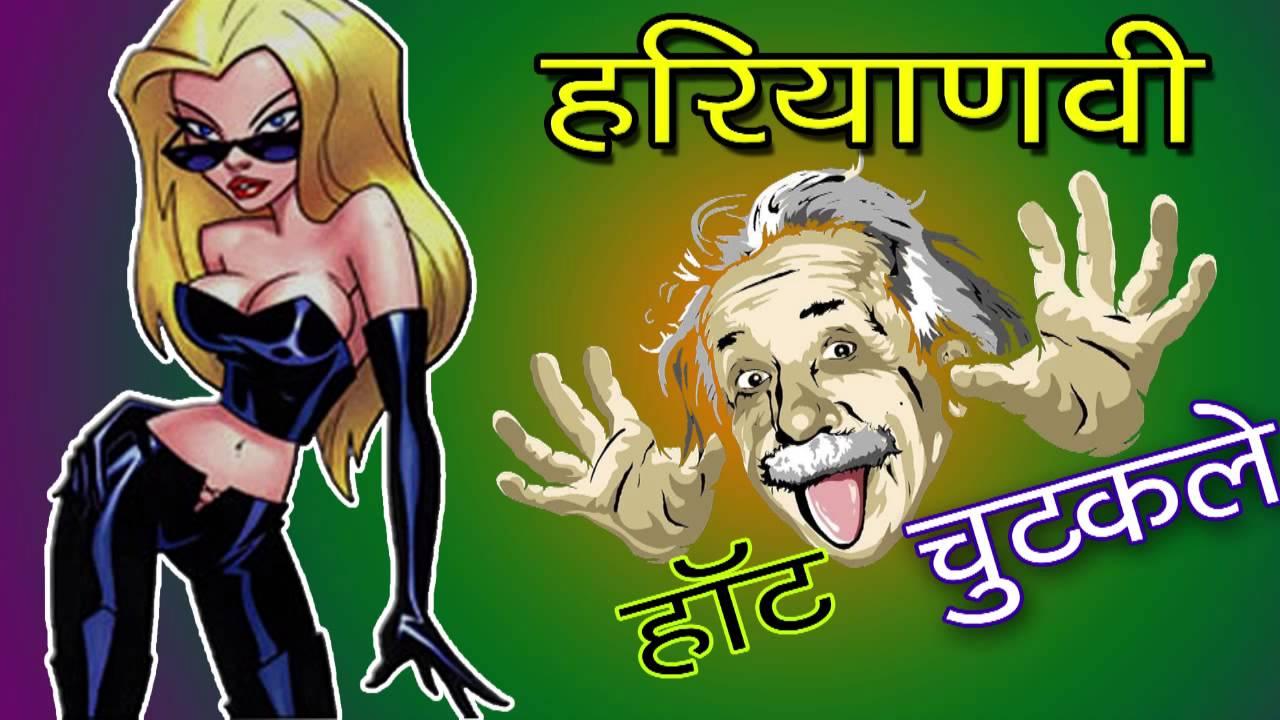 Baba Ji I Haryanvi HChutkale I Maulad Chutkale I Haryanvi Jokes I Maina Cassettes