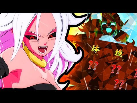Android 21 Breakdown - Dragon Ball FighterZ Tips & Tricks