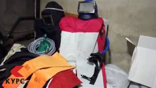 Комплект защиты оператора Пескоструйных работ(, 2018-03-13T08:58:39.000Z)