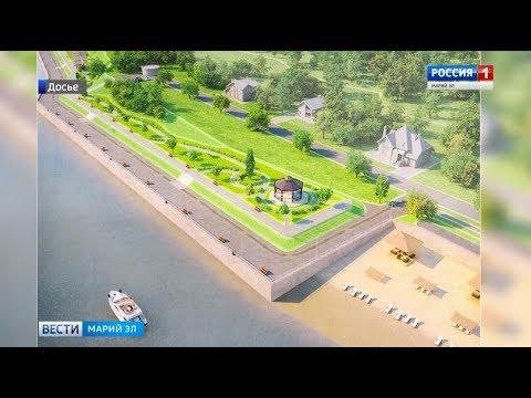 В Звенигово будет набережная! Марийский проект победил на  Всероссийском конкурсе - Вести Марий Эл
