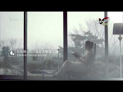Kim Tae Hee & Lee Wan - PNS [3-]