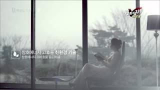 Kim Tae Hee & Lee Wan - PNS [3-2013]