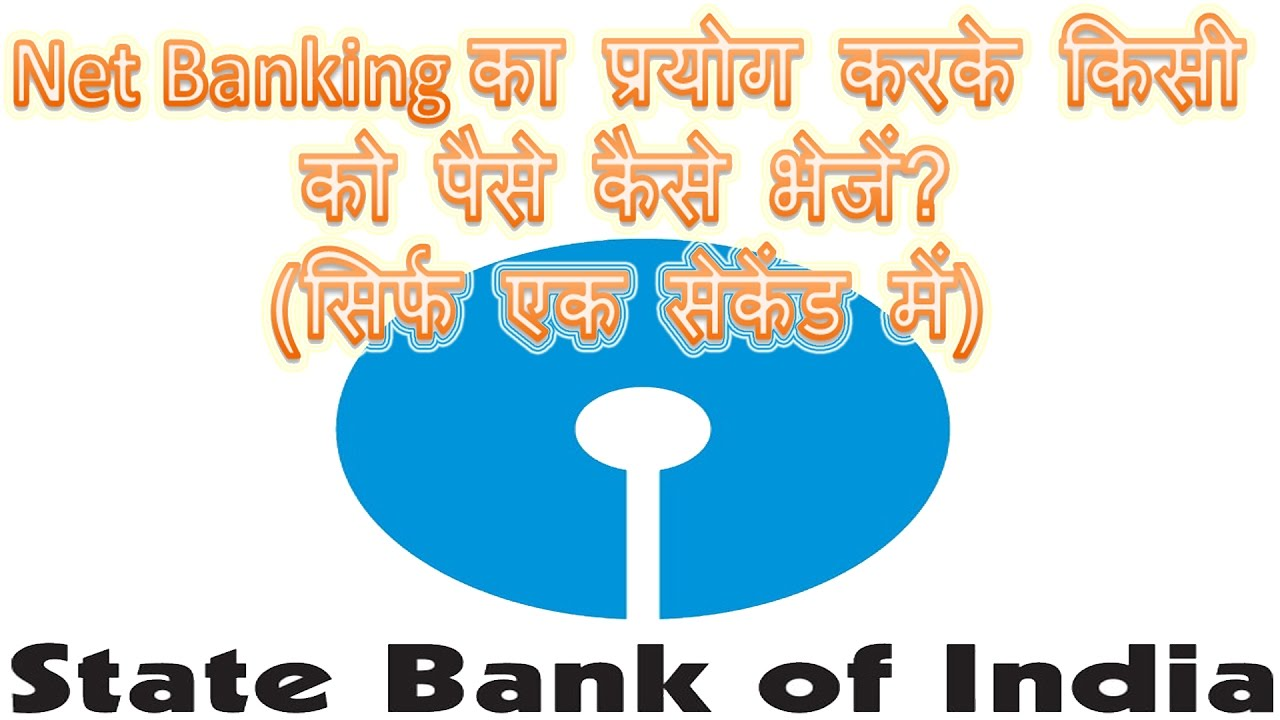 banking in hindi Banking ka matalab hindi me kya hai (banking का हिंदी में मतलब ) banking meaning in hindi (हिन्दी मे मीनिंग ) is अधिकोषणenglish definition of banking : engaging in the business of keeping money for savings and checking accounts or for exchange or for issuing loans and credit etc.