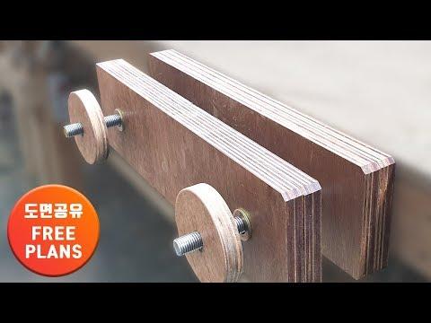 Wooden Vise/목공바이스 (Moxon Vise)