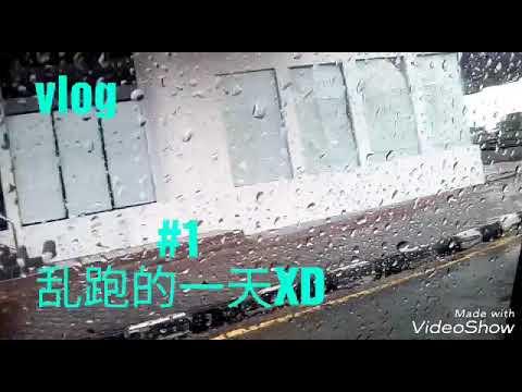 Jun he~vlog系列#1乱逛超市啊啊啊(kulai aeon)