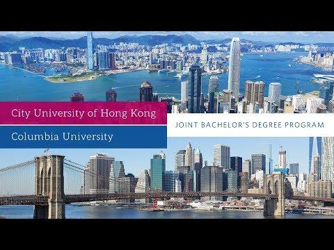 香港城市大學‧美國哥倫比亞大學雙聯學士學位課程畢業生分享