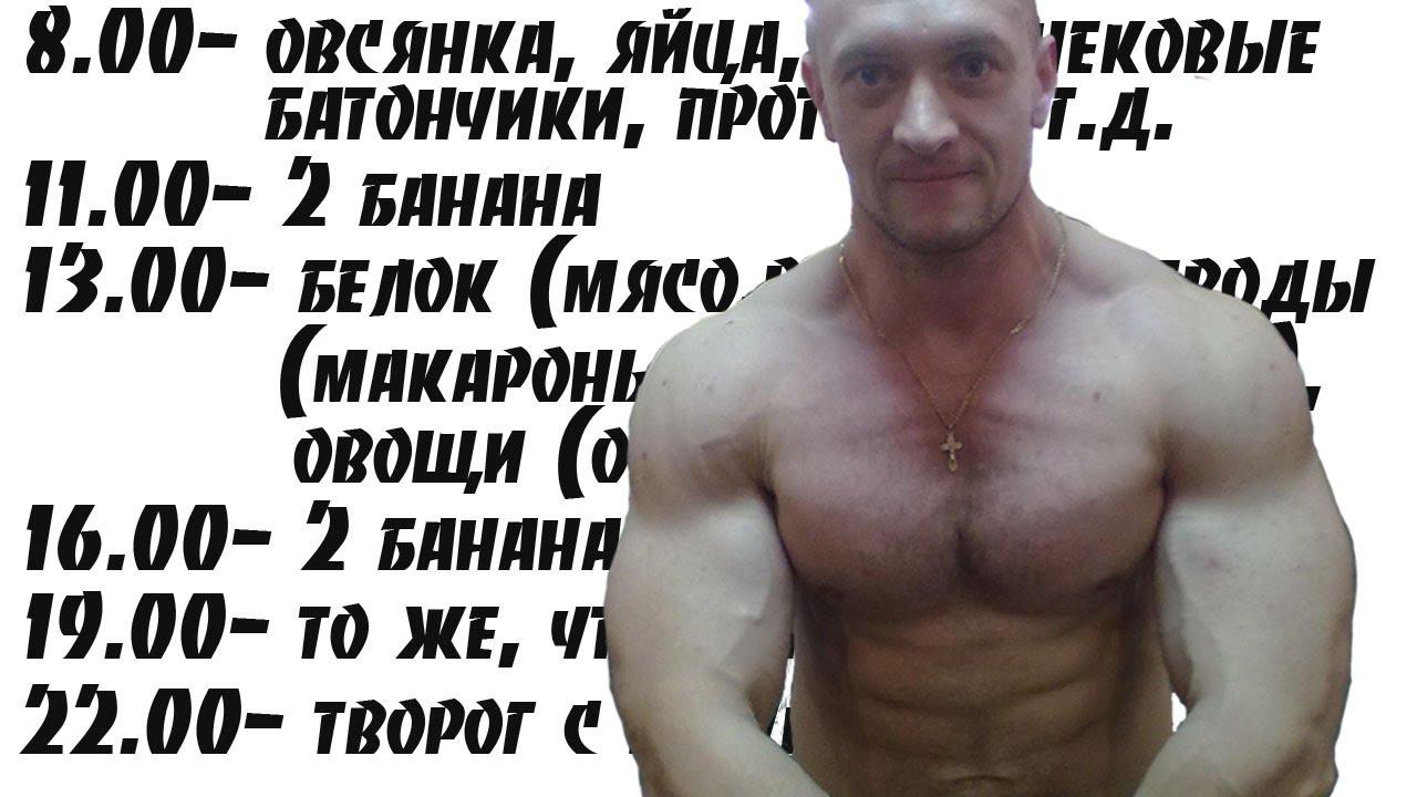 набора мышечной массы