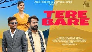 Tere Bare Full HD Vicky B New Punjabi Songs 2019 Latest Punjabi Songs Jass Records