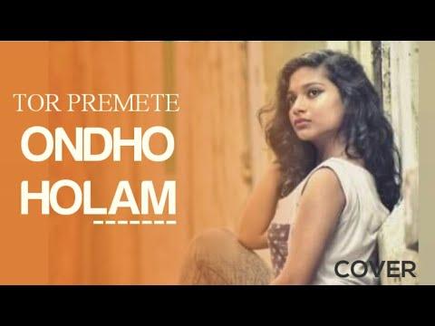 তোর-প্রেমেতে-অন্ধ-হলাম-|-tor-premete-ondho-holam-cover-|-gourab-ft-sneha-|-bangla-rock-song-|-james