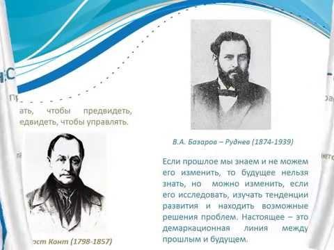 Бизнес прогнозирование 26092015
