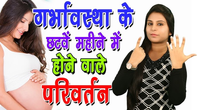 Pregnancy Care Tips - YouTube